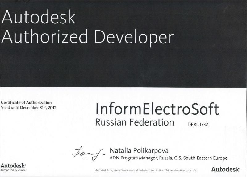Autodesk Authorized Developer 2012