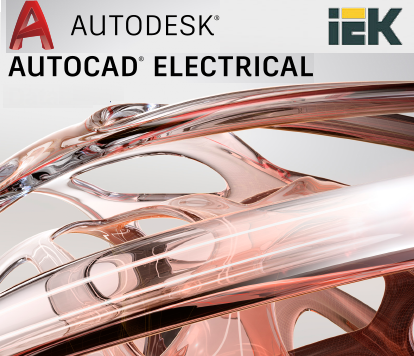 Библиотека AutoCAD Electrical - IEK