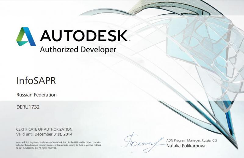 Autodesk Authorized Developer 2014