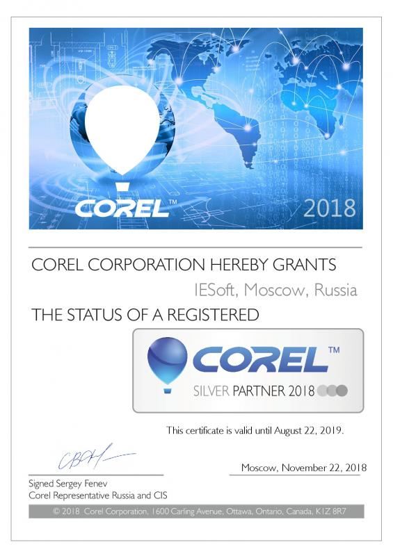 Corel Silver Partner 2018