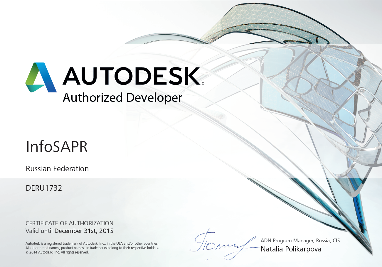 Autodesk Authorized Developer 2015