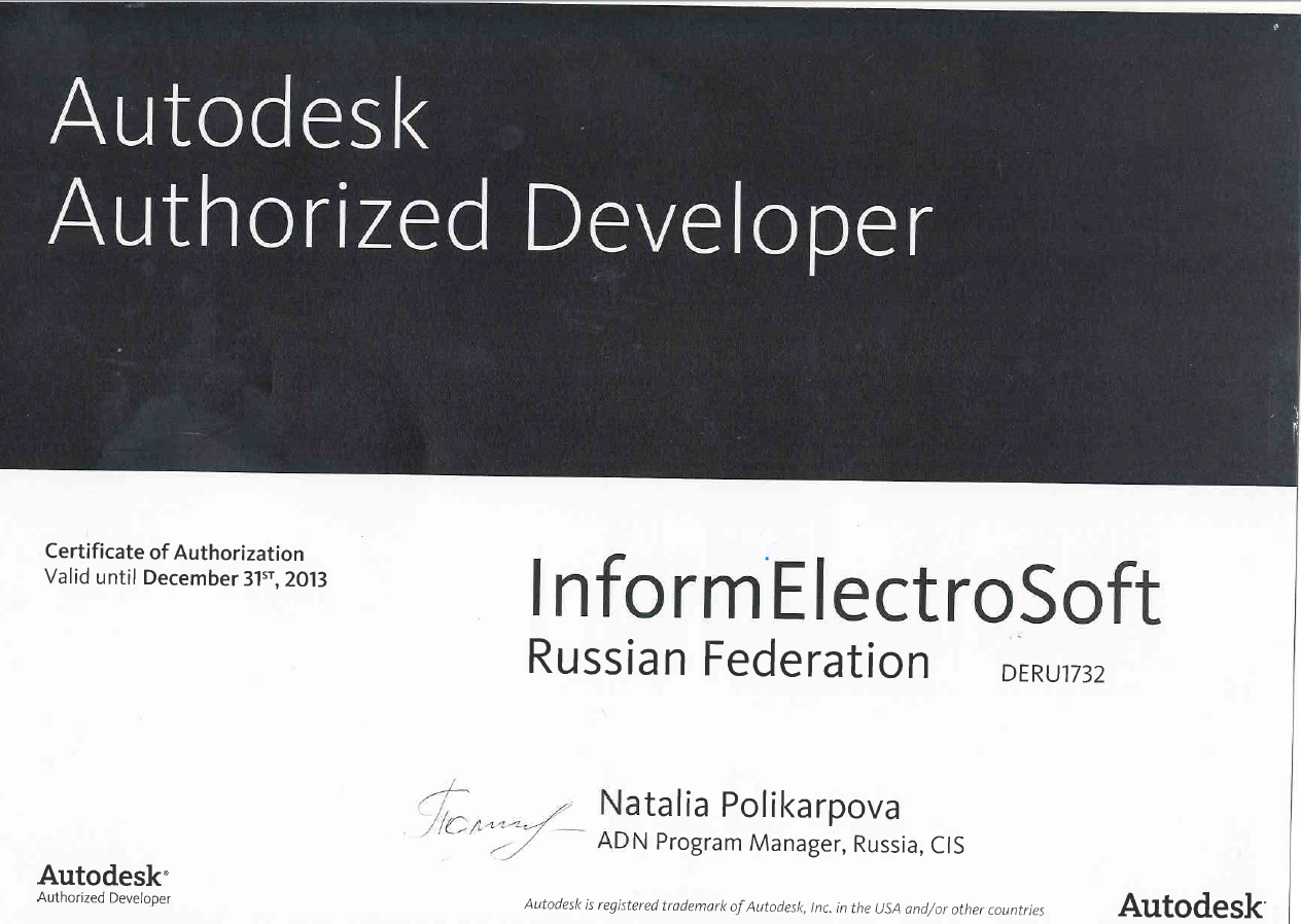 Autodesk Authorized Developer 2013