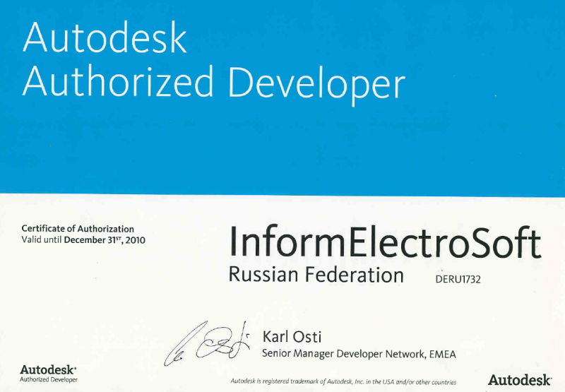 Autodesk Authorized Developer 2010