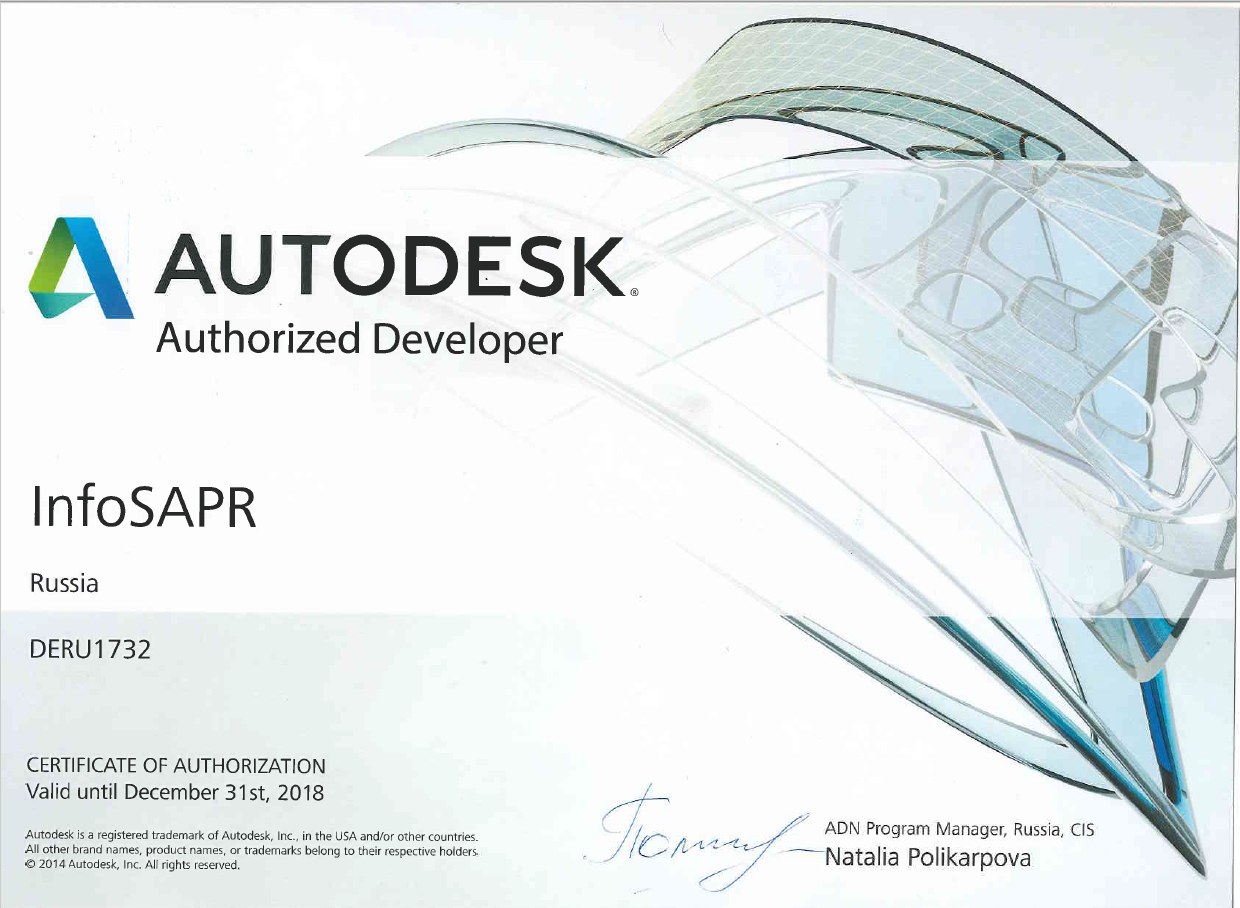 Autodesk Authorized Developer 2018
