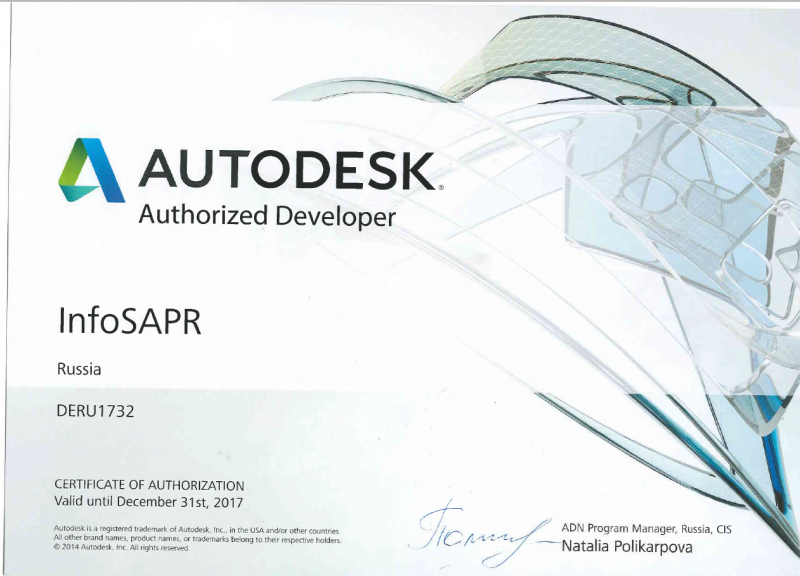 Autodesk Authorized Developer 2017