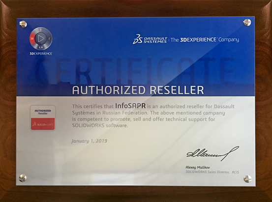Authorized Reseller 2019
